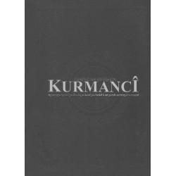 Kurmancî - (Hejmar 1-40)